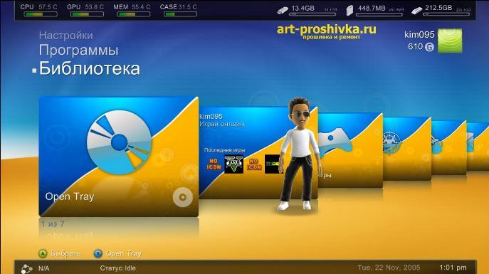 прошивка Xbox 360 Freeboot инструкция - фото 10