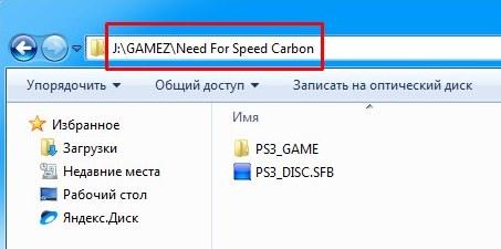 ps3 gamez